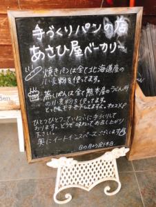 手書きの黒板