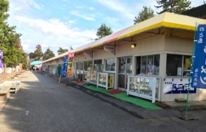 のとじま水族館の食堂街