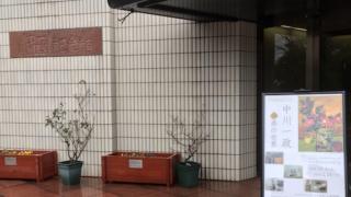 多岐にわたる分野の作品が展示「松任中川一政記念美術館」