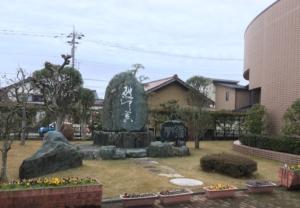 白山市立博物館前の石碑