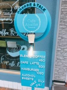 カフェアパッチのロゴが目立つ看板