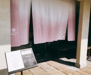 菓ふぇMURAKAMIの外観