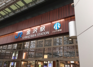金沢駅です