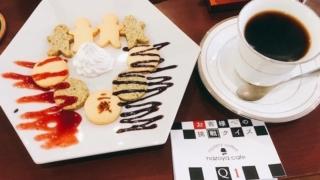 お茶しながら謎を解く!金沢カフェ「謎屋珈琲店」/石川