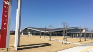 カフェのある野々市の図書館「学びの杜ののいち カレード」/石川 ※2019年9月カフェ閉