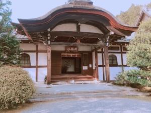宸殿の入り口