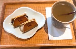 つばらつばらと柚茶
