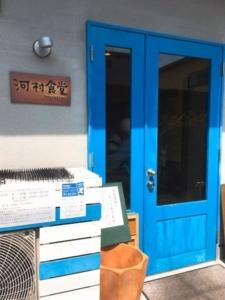 青い扉がトレードマークのお店