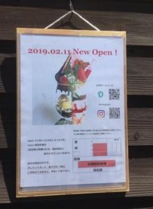 カフェ胡京の看板