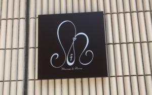 マリアージュドゥファリーヌのロゴ