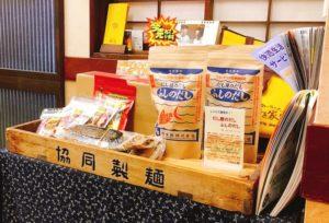 入り口脇には商品も陳列されています