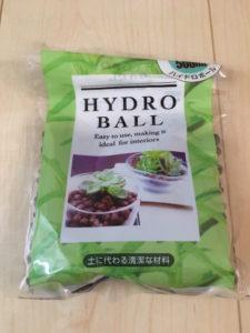 セリアで購入したハイドロボールです