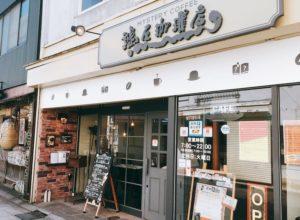 謎屋珈琲店の入り口です
