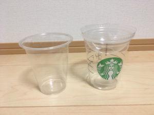 一回り小さいカップを使うとロゴがなくなりません