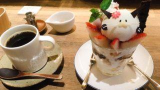 可愛すぎるにゃんこパフェ「ことばのはおと」のランチ&デザート!/京都