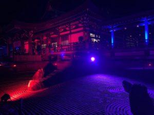 開場の倶利伽羅不動寺鳳凰殿です