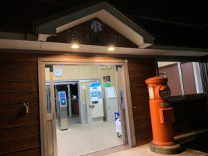 夜のIR倶利伽羅駅