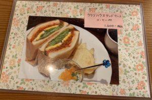 軽食メニュー