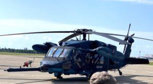 UH-60Jロクマル