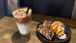 野町広小路の「薬屋カフェ」でオシャレにほっこりティータイム