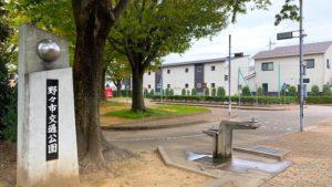 野々市交通公園