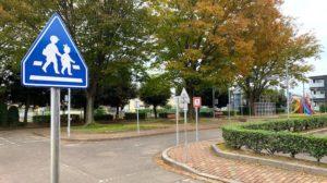 園内にも複数の標識があります