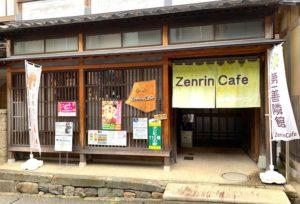 ゼンリンカフェの外観
