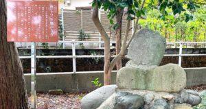 雨乞石とも呼ばれる弁慶の力石