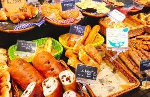 種類豊富なパンがズラリ