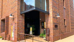 金沢蓄音器館の外観