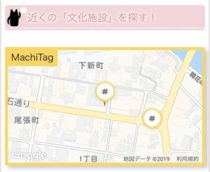 スマホで見たmachitagのマップ