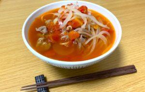 トマト汁(ビーフン中華麺)