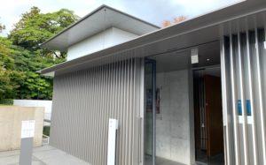 鈴木大拙館の入り口