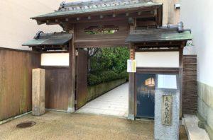 泉鏡花記念館の入り口