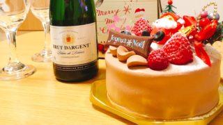 金沢の人気洋菓子店「トゥールモンドシュシュ」のクリスマスケーキ♪