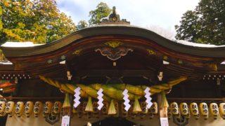 初詣!鶴来駅から歩いて「白山比咩神社(しらやまさん)」へ