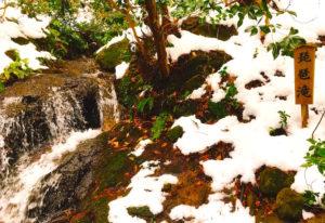 小さな琵琶滝