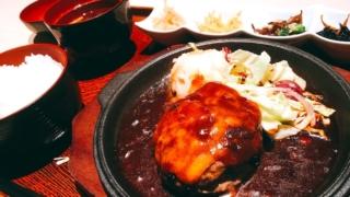 金沢フォーラスにある和牛ハンバーグ専門店「金澤ミート」