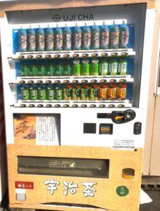 宇治市にあるお茶しか売られていない自販機