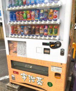 見た目は宇治茶自販機だけど中身は普通