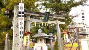 布市神社に初詣へ