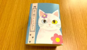 京の猫さんクッキーの外箱