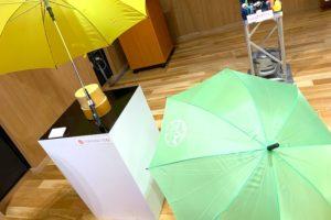 のっティとのんキーの傘