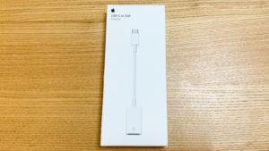 USB-Cケーブルが到着