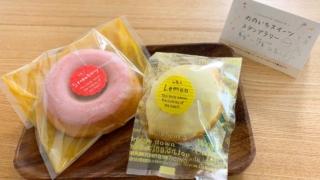 「ケーキ工房gouter(グーテ)」のおやつでおうちカフェ!
