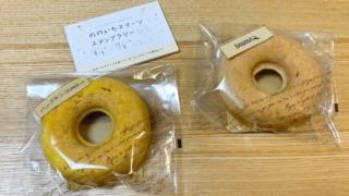 野菜スムージーのお店「菜じゅーくらたや」の焼きドーナツ!