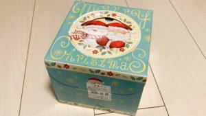 サンタさんの箱