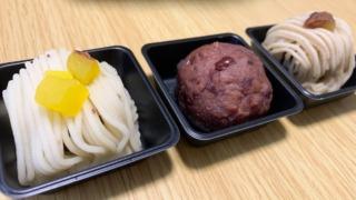 和菓子屋職人の美味しい創作おはぎ!金沢匠菓タナカラ