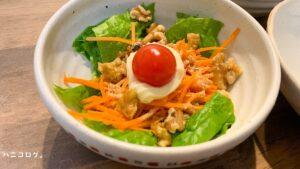 チマサンチュのサラダ