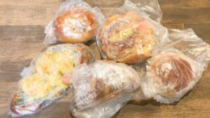 5個のパン